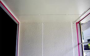 外壁塗装:施工前