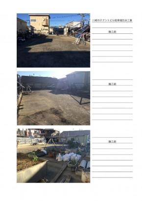 thumbnail of 201501takatsuku_tenantbuilding_P1