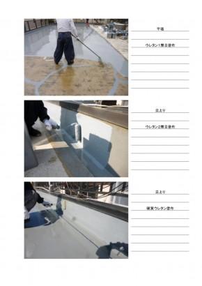 thumbnail of 201501takatsuku_tenantbuilding_P10