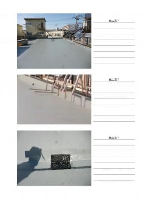 thumbnail of 201501takatsuku_tenantbuilding_P13