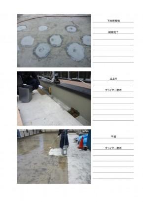 thumbnail of 201501takatsuku_tenantbuilding_P7