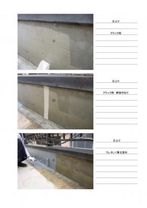 thumbnail of 201501takatsuku_tenantbuilding_P9